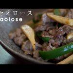 【クックパッド1位】中華料理店より美味いチンジャオロース【超簡単】