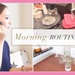 【30代ママのモーニングルーティン(Morning Routine)】朝の支度♡お弁当作りがある日