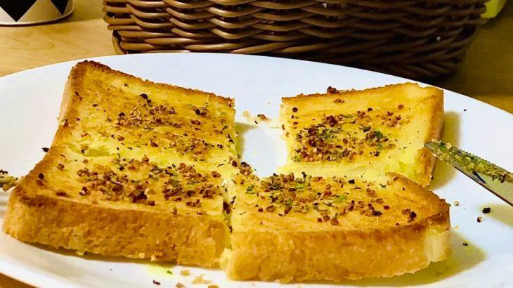 【簡単朝ごはんやおやつの献立・レシピ料理】子どもでも作れるガーリックトーストの作り方と食べてみた