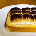 【簡単朝ごはんやおやつの献立・レシピ料理】子どもでも作れるメープルマシュマロトーストの作り方と食べてみた