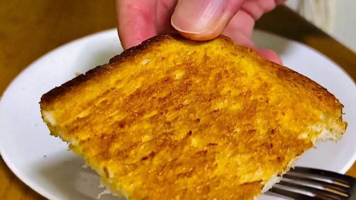 【簡単朝ごはんやおやつの献立・レシピ料理】子どもでも作れるバタートーストの作り方と食べてみた