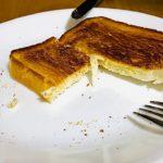 【簡単朝ごはんやおやつの献立・レシピ料理】子どもでも作れるトーストの作り方と食べてみた
