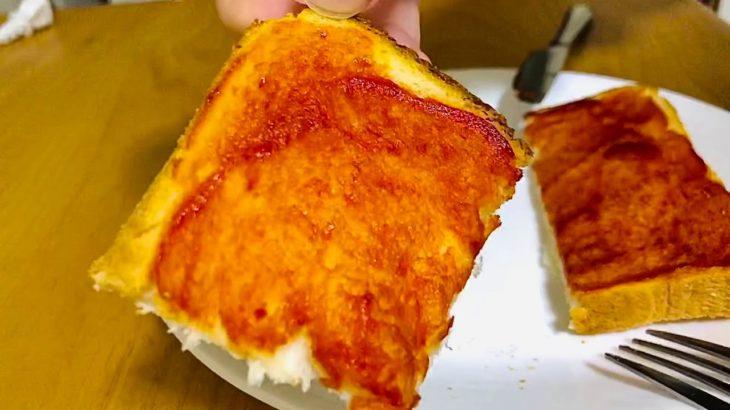 【簡単朝ごはんやおやつの献立・レシピ料理】子どもでも作れるケチャップトーストの作り方と食べてみた