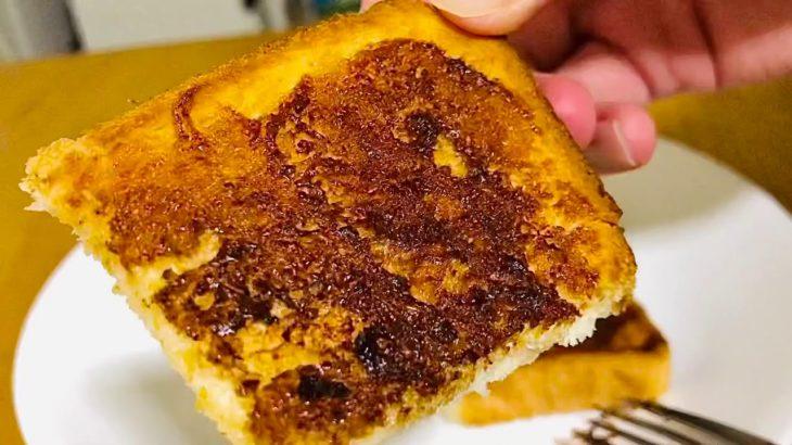 【簡単朝ごはんやおやつの献立・レシピ料理】子どもでも作れる焦がしマヨネーズトーストの作り方と食べてみた