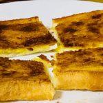 【簡単朝ごはんやおやつの献立・レシピ料理】子どもでも作れるカレー粉トーストの作り方と食べてみた