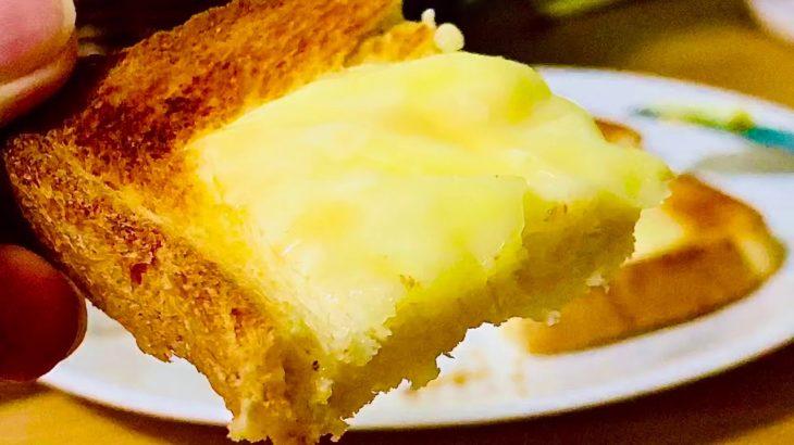 【簡単朝ごはんやおやつの献立・レシピ料理】子どもでも作れるチーズトーストの作り方と食べてみた