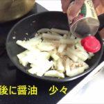 大根レシピ 簡単大根ツナ炒めと辛子大根漬け
