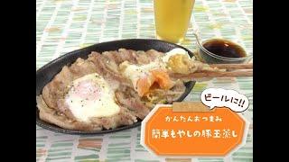 7 Cut Recipe:【3stepかんたんレシピ】簡単もやしの豚玉蒸し