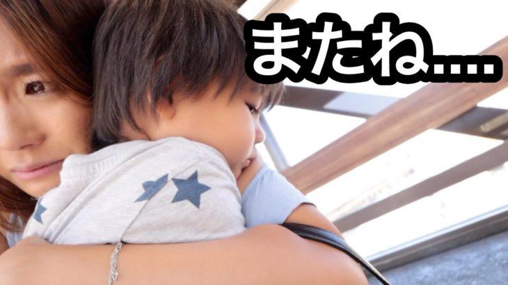 【報告】妊娠中ママ・ワンオペ育児スタート….【Bye Bye】ハワイ 主婦 |海外子育てママ|新米ママ 妊娠
