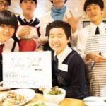クックパッド㈱ ✕ 静岡聖光学院 ✕ 聖学院コラボ Cooking Innovation Lab
