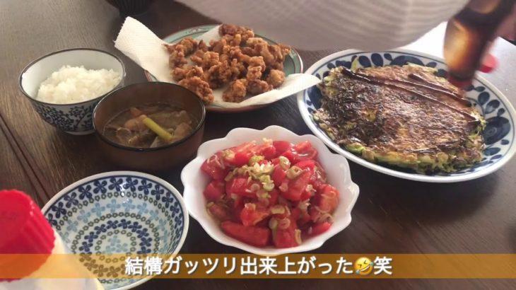 冬休みのお昼ごはん何食べる?北海道の長い冬休み!節約お昼ごはんチャレンジ!ズボラ主婦Shuuko