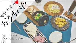 【料理】自家製アンチョビで簡単おつまみレシピ/アンチョビの作り方/アンチョビポテト/アヒージョ/アンチョビパスタ