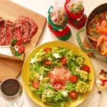 【クリスマス】簡単なのに映える!ホームパーティー料理