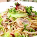 【料理 レシピ】超簡単!「ツナ缶とキャベツで和風ペペロンチーノ」が激ウマ&ヘルシー