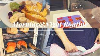 【ルーティン】美味しいフレンチトースト  とある2日間の家事と育児