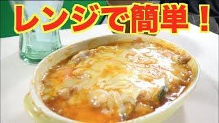 【時短レシピ】簡単おいしいレンチンチーズタッカルビ