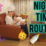 【ナイトルーティーン】赤ちゃんとママの帰宅後の夜⭐️寝かし付け⭐️薬局の購入品も少し紹介