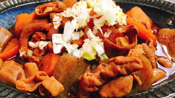 【秘伝レシピ】簡単で本当に美味しいもつ煮の作り方 How to make Simmered offal   Eazy Recipe