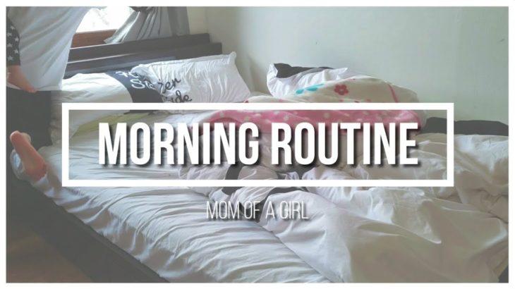 【Morning Routine】1歳児ママ 専業主婦 朝のタイムスケジュール モーニングルーティン【ちょっと頑張る日】