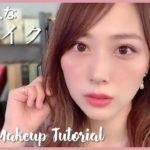 新作コスメあり🌸ナチュラルに盛る大人春メイク♡✨プチプラ多め!/Spring Makeup Tutorial!/yurika