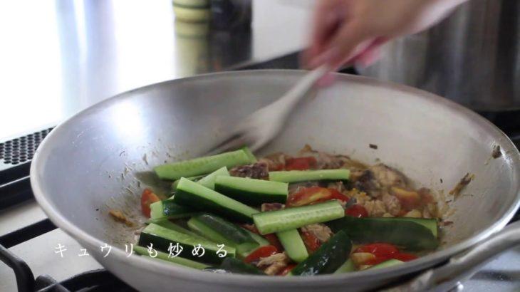 【パスタレシピ 】簡単!サバ水煮缶とトマトのパスタ pasta recipe