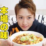 【レシピ】これは外さない!簡単に作れる中華料理