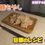 【節約料理】 節約レシピ / 簡単 / まな板・包丁いらずで片付け超楽ちん♪激旨豚もやし
