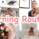 Morning Routine | モーニングルーティン 〜休日編〜♡アメリカの新米ママ|国際カップル|子育て|アメリカ生活