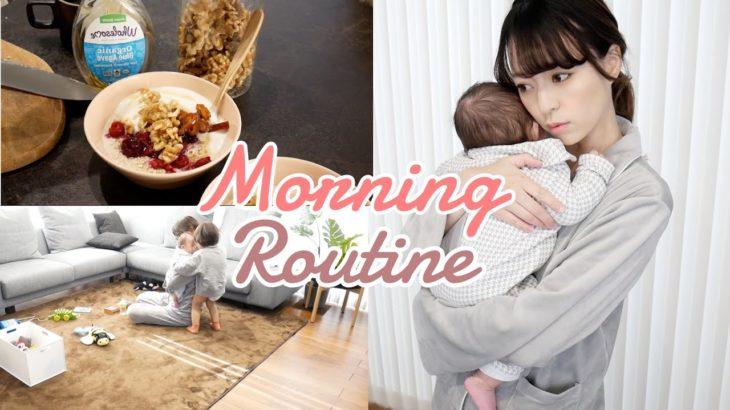 【Morning Routine】ママと赤ちゃんと息子の日課🌞モーニングルーティン#9☕️【生後2か月】