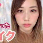 最近好評だったメイクを再現💄❤️少し囲んだ大人メイク✨/Soft Smokey Makeup Tutorial!/yurika