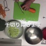 #レシピ#簡単#クッキング【ブロッコリースロー】簡単!プロが教えるコールスローの作り方