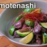 芽キャベツと砂肝のサラダのレシピ【砂肝レシピ】 / 簡単にできる砂肝下処理