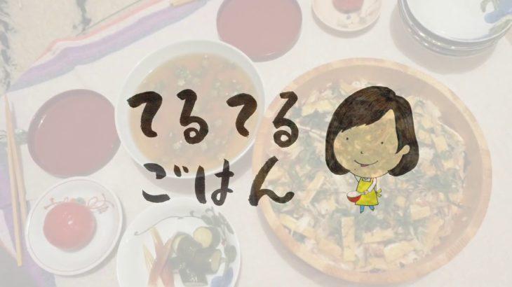 1【簡単レシピ】塩鮭とカリカリおあげのちらし寿司♪ 砂糖不使用・はちみつすし酢