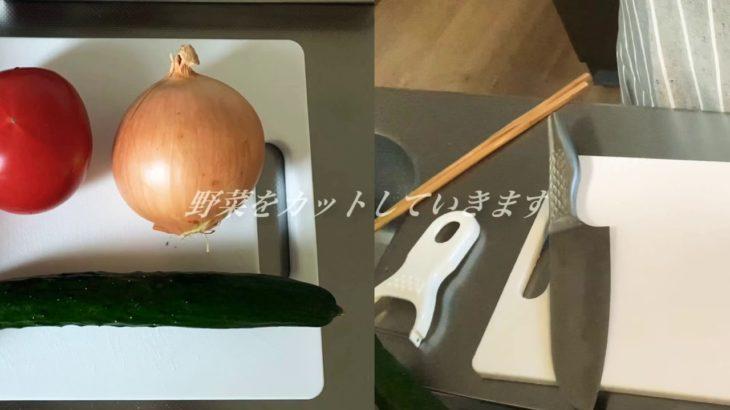 【5分レシピ】簡単ではやいタコのマリネ