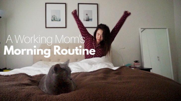 働くママのモーニングルーティン || A Working Mom's Morning Routine (How to stay productive) ||在宅ワーク || 子育てとの両立