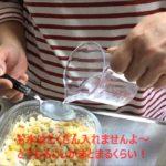 とうもろこしのかき揚げレシピ 簡単人気 あま~いとうもろこしとプチプチ感が癖になりますCorn tempura