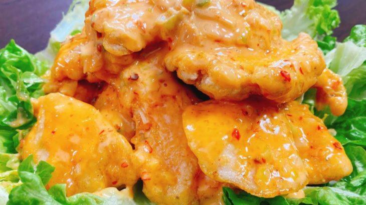 『やみつき鶏チリマヨ』正直、安くて簡単なのに海老より超旨い!! Fried Chicken with Chili Sauce & Mayonnaise【節約レシピ/鶏むね料理】