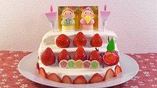 Hinamatsuri Cake Recipe( Doll Festival )ひな祭りケーキレシピ簡単!