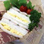 Sandwich Bento Lunch Box Recipe 簡単サンドイッチ弁当の作り方(レシピ)