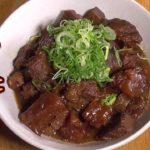 牛スジ煮込み作ってみた。うまいぞ。簡単牛スジ煮込みの作り方。自家製牛すじ煮込み。レシピ。男の料理。 Stewed Beef Tendons