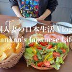【主婦のモーニングルーティン】朝食レシピ / 食パンとハムと卵とサラダ / 近所を散歩 / 夕食作り / 炒め物 レシピ 簡単料理 / 子なし専業主婦の一日 / routines japan