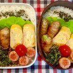 【旦那弁当】お弁当作ります【簡単な食材を使って♪】
