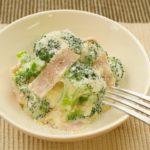 【基本のレシピ】簡単!ついつい食べちゃう ブロッコリーの ホワイトソース 和え のレシピ 作り方