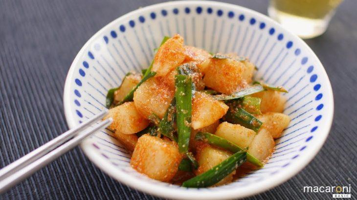 【基本のレシピ】簡単なのに本格的な ピリ辛 カクテキ のレシピ 作り方