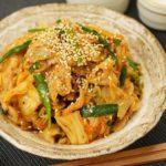 【基本のレシピ】 簡単!早うま! スタミナ 豚 キムチ のレシピ 作り方