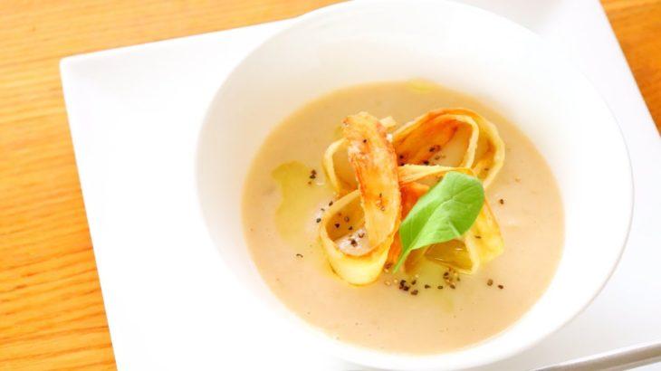 ごぼうのポタージュスープの作り方・料理・レシピ【簡単おもてなし料理】|姫ごはん