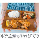 【クックパッドレシピ再現】家でカフェ飯。ガーリックシュリンプを作って旦那に食べて貰いました。