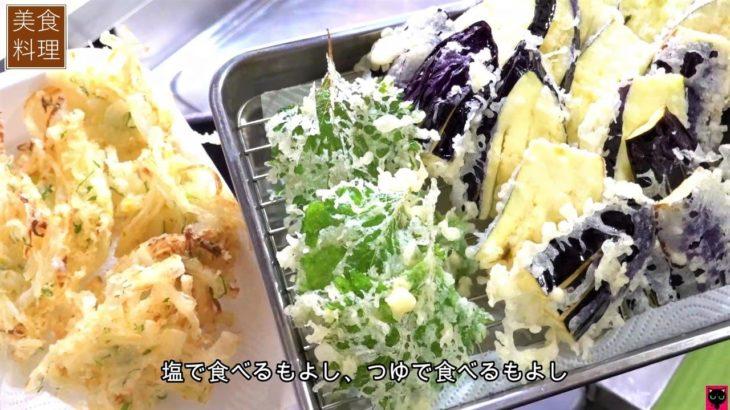 節約レシピ| 天ぷら 秘密の衣でサックサク| 社員食堂元パート主婦が作る日々の料理| 毎日の献立に役立つ料理レシピ