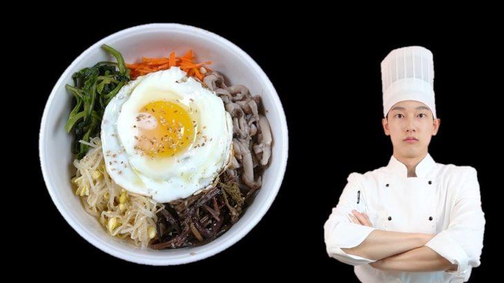 家で簡単に作る「山菜ビビンバ」レシピ!ㅣ韓国料理レシピ、