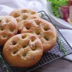 【パンのレシピ】簡単フォカッチャ